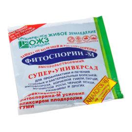biopreparat-fitosporin-m-100g