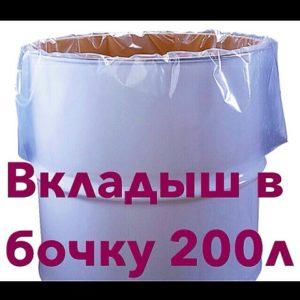 IMG_2903
