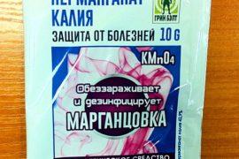 ПЕРМАНГАНАТ КАЛИЯ 10 гр. от болезней