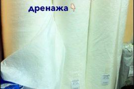ГЕОТЕКСТИЛЬ шир. 2,15м 150 ИГЛОПРОБИВНОЙ 1п/м