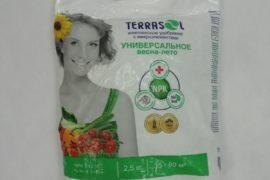 Кемира TerraSol 2,5кг унив. удобрение Весна-Лето