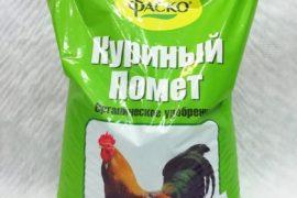 Куриный помёт 12 кг сухое органич. удобрение Фаско