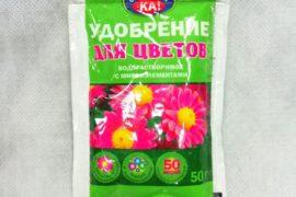 Удобрение Созревайка для цветов 50гр