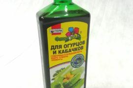 Флоргумат для Огурцов, Кабачков 0,5л удобрение