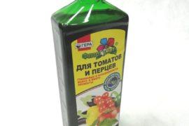 Флоргумат для Томатов, Перцев 0,5л удобрение