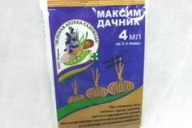 Максим-Дачник 4 мл от болезней растений