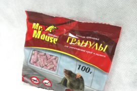 Гранулы от крыс и мышей 100гр Мистер Маус