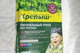 Крепыш грунт 50л для выращивания Рассады