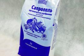 Сапропель 2л гранулир. органическое удобрение