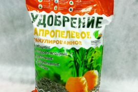 Сапропелевое органическое удобрение 10л гранулир.