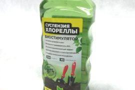 Суспензия Хлореллы 1л биостимулятор