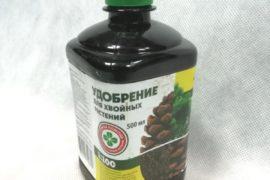Удобрение для Хвойных растений 0,5л жидкое